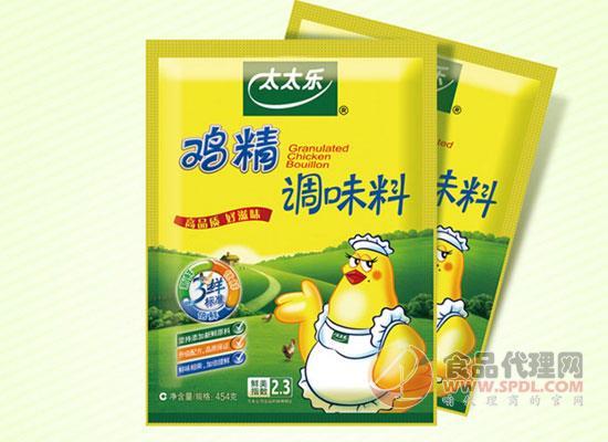 火锅鸡精和鸡精的区别是什么,三个方面教你区分它们