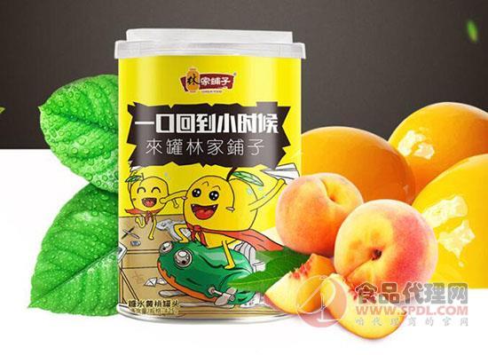 林家铺子黄桃罐头价格是多少,浓汁醇厚锁住新鲜味道