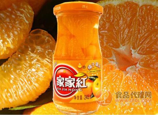家家红桔子罐头价格是多少,家家红桔子罐头多少钱