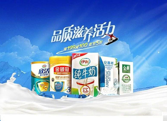 伊利堅持創新,榮獲亞洲食品創新獎