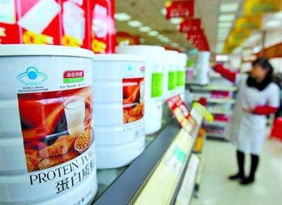南陵縣開展保健食品專項檢查,定期檢查保健食品