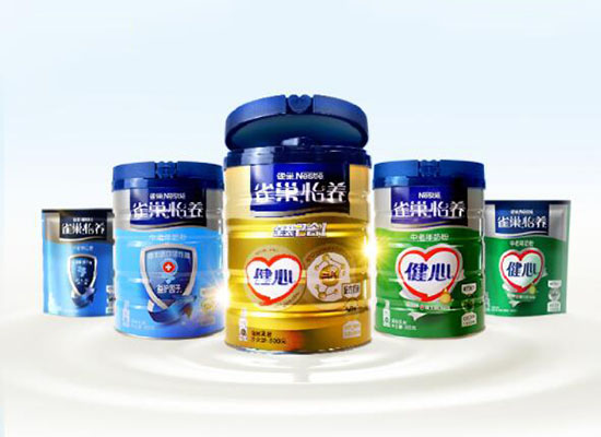 雀巢怡養高鈣營養奶粉價格是多少,營養豐富健康美味