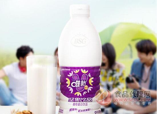 唯怡紫標核桃花生奶價格是多少,香濃可口美味勁爽
