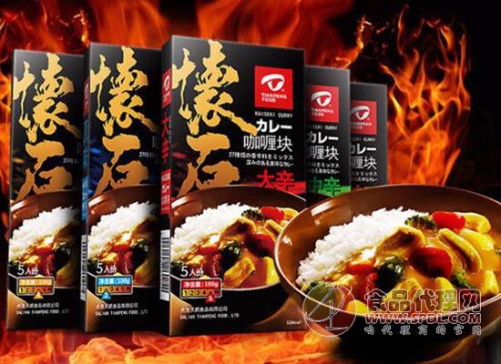 天鵬日式咖喱塊好在哪里,五種口感帶給你新鮮味蕾