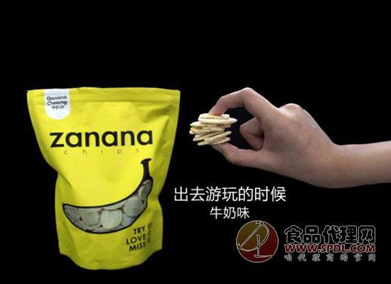 zanana chips香蕉片有何特色之處,共有五味可選