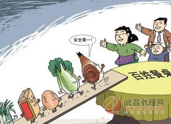 《青海省小餐飲備案和監督管理辦法》9月份開始實施