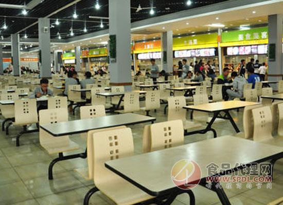 保障學生用餐安全,全國學生營養辦發布第3號預警
