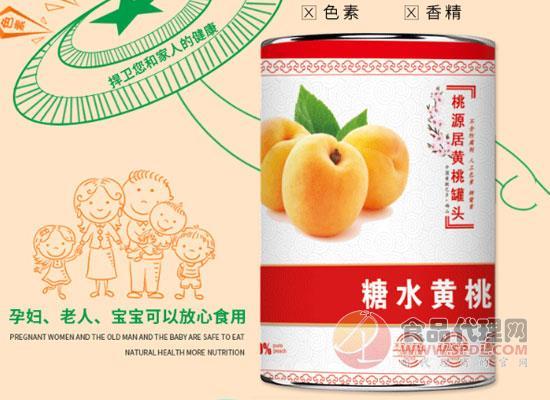 桃美人黄桃罐头好在哪里,中秋送礼新花样