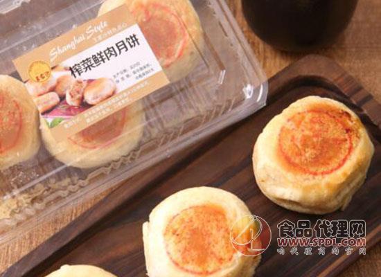 王家沙榨菜鮮肉月餅好吃嗎,新鮮美味營養十足