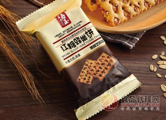 海玉紅糖蜂巢餅價格是多少,鏤空蜂巢造型
