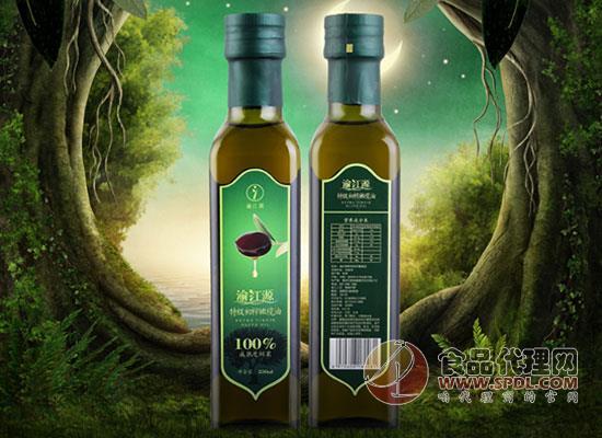 渝江源橄欖油價格是多少,全家食用的好油