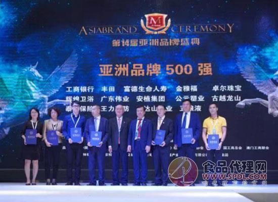 完达山连续九年入围亚洲品牌500强,并再获亚洲十大公信力品牌