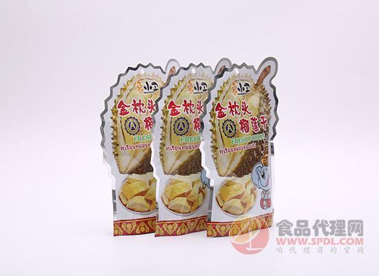 重磅招商!上海欣垣實業有限公司與食品代理網攜手合作,共創輝煌