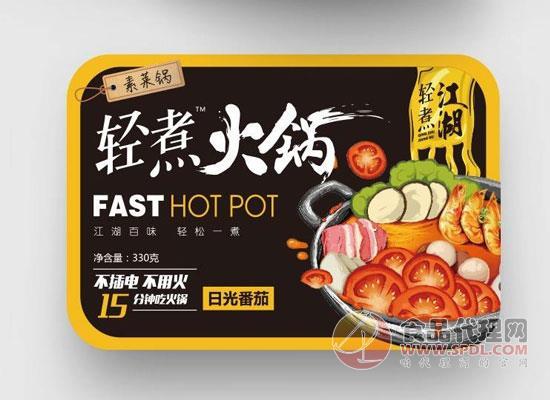 轻煮江湖自热火锅价格是多少,想吃就吃