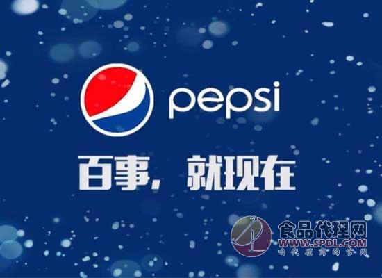 百事可乐推出了新的顾客忠实计划,喝可乐也能赚钱了!