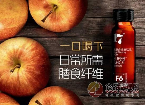 汤臣倍健F6 supershot入局肠道健康市场,推出新款饮品
