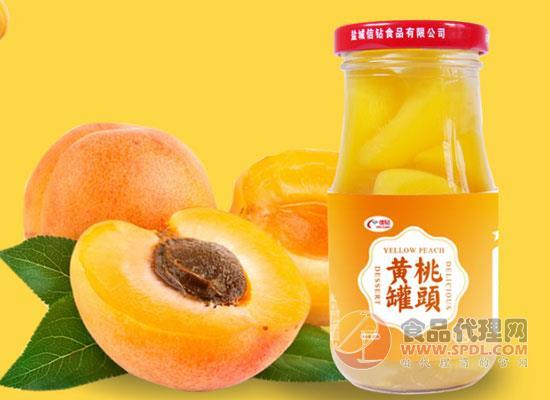 信鉆黃桃罐頭多少錢,信鉆黃桃罐頭價格是多少