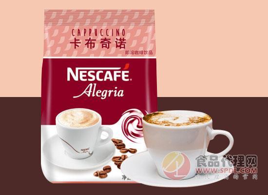 雀巢卡布奇诺速溶咖啡多少钱,雀巢速溶咖啡价格