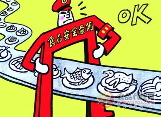 《黑龍江省食品安全條例》將于10月1日起開始施行