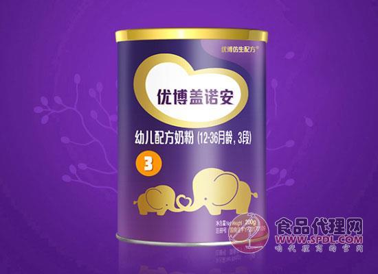 圣元优博盖诺安奶粉多少钱,助力宝宝健康成长