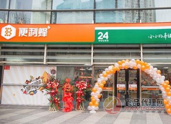 便利店行业发展迅猛,便利蜂定下三年万店目标