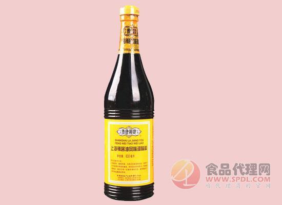 梅林酱油价格是多少,厨房调味好搭档