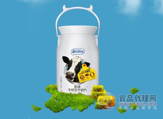 都市牧场原味牛奶片价格是多少,美味解馋又甜蜜