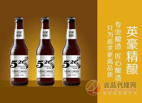 夜場啤酒打造全新飲酒場景,一款適合夜場的精釀啤酒