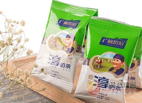 廣通塔拉奶茶價格是多少,驚艷你的味蕾