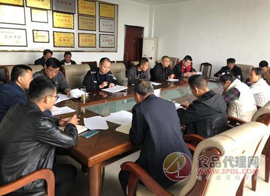 加强食品安全,古城镇开展联合整治行动工作会议