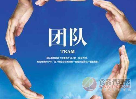 帶領團隊就是帶野心、帶欲望、帶狀態