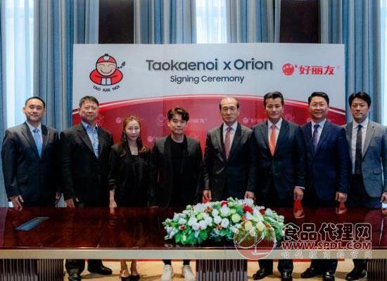 好麗友與泰國海苔公司達成合作,正式進軍泰國市場