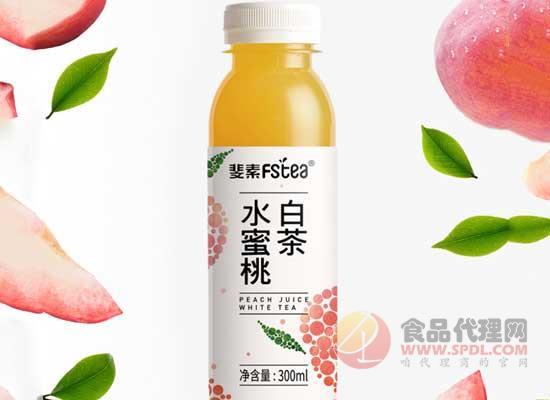 斐素水蜜桃白茶價格是多少,滿滿的茶多酚