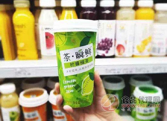 倡導新鮮茶飲,統一企業推出冷藏茶茶瞬鮮