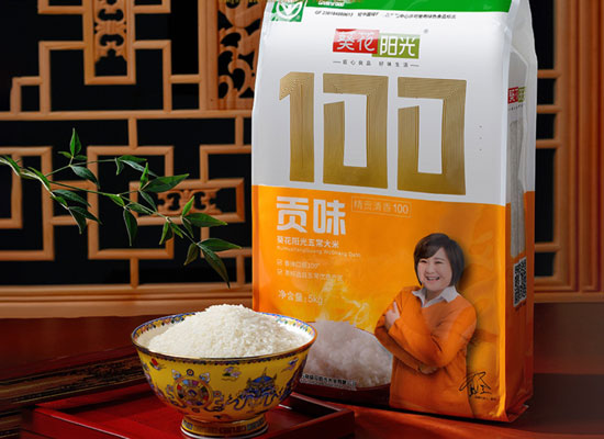 葵花阳光贡味五常大米价格是多少,自然清甜