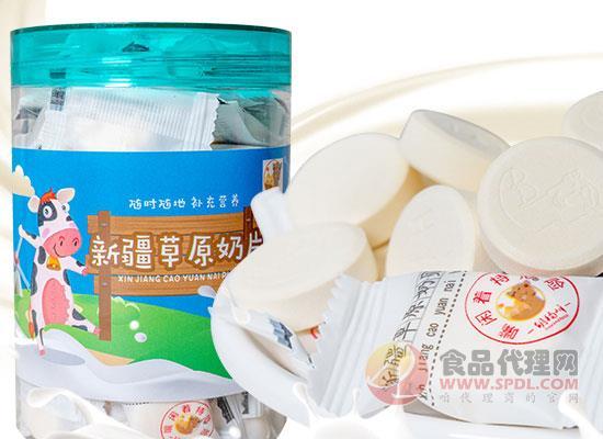 胡杨峰新疆草原奶片价格是多少,入口酸甜好口感