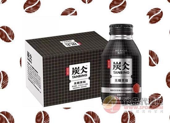 農夫山泉繼續加碼咖啡市場,推出三款炭仌新品!