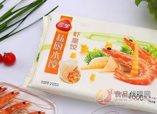 三全私廚蝦皇餃價格是多少,整顆蝦仁在里面