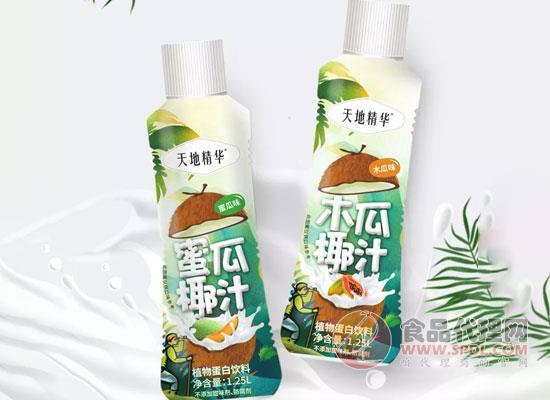 天地精华入局植物蛋白市场,推两款植物蛋白饮料新品!