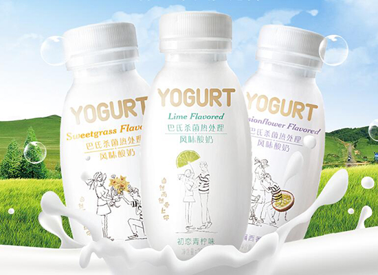 李子园风味酸奶价格是多少,畅爽新鲜美味
