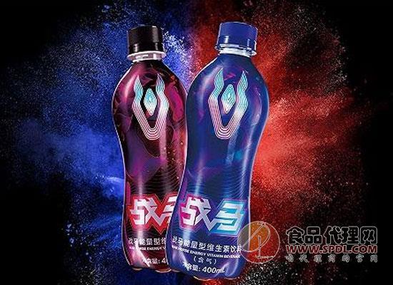 安奈吉正式进军京津冀市场,战马功能饮料强势崛起