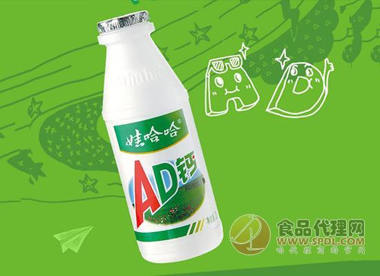 娃哈哈AD鈣奶220g價格是多少,美味營養健康好喝