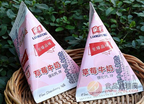 梁豐草莓牛奶價格是多少,每天健康多一點