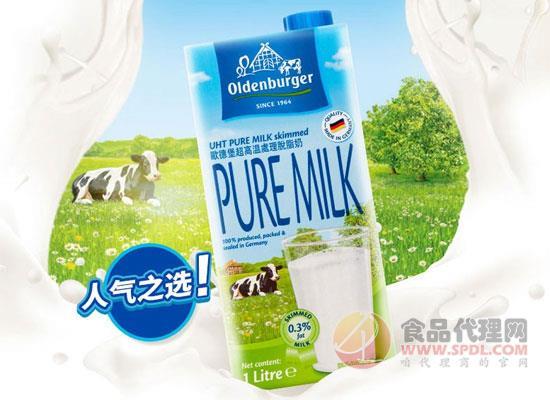 歐德堡牛奶怎么儲存,歐德堡牛奶保質期