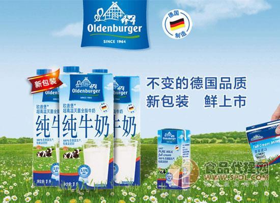 欧德堡纯牛奶结块还能喝吗,欧德堡纯牛奶结块的原因
