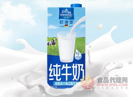 歐德堡牛奶1L多少錢,營養的代表