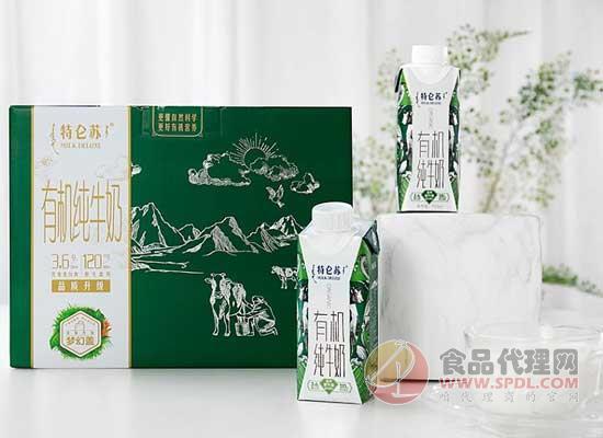特仑苏纯牛奶和特仑苏有机奶有什么区别