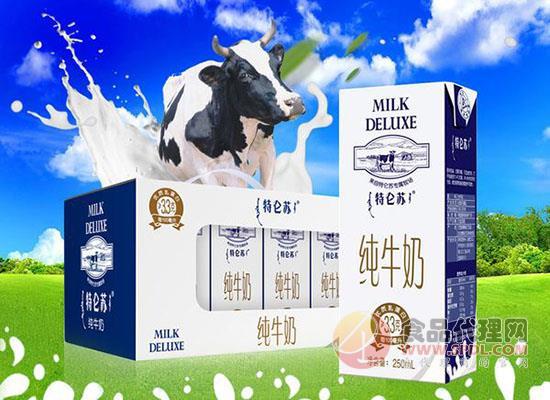 特侖蘇純牛奶和特侖蘇有機奶有區別嗎,區別在于這三個方面