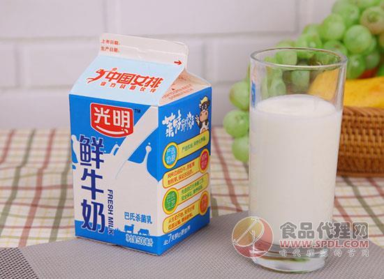 光明鮮牛奶怎么樣,喝光明鮮牛奶的好處