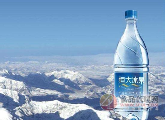 恒大冰泉締造天然好水,為健康加把油